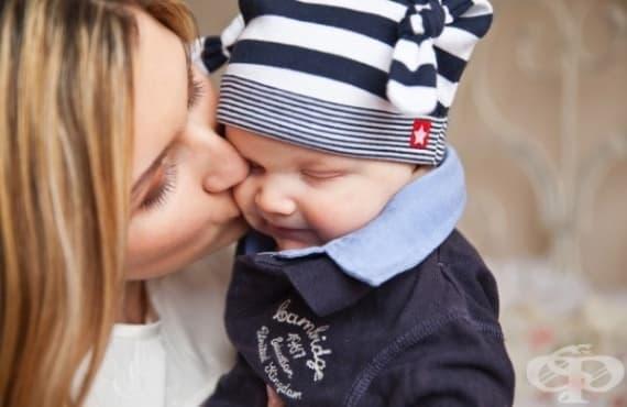 Според последните изследвания умните деца наследяват интелекта от своите майки - изображение