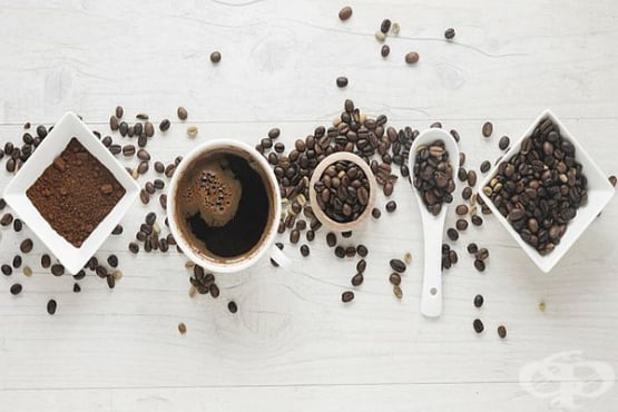 Интересни факти за кафето, които може би не знаете - изображение