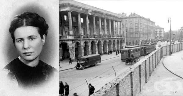 Запознайте се с Ирена Сендлерова – жената спасила над 2 500 еврейски деца от Варшавското гето - изображение