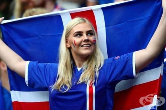 Исландия наложи закон за еквивалентни заплати между половете - изображение
