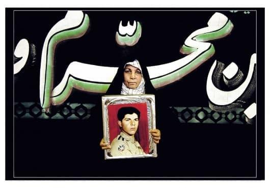 Как иранското изкуство захвърля предразсъдъците  - изображение