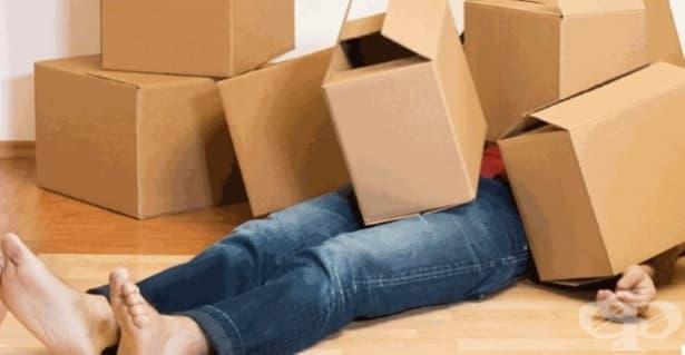 23 съвета, за да направите преместването (невероятно) по-лесно – част 1 - изображение