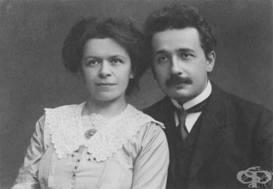 Да се омъжиш за гений: трудният брак на някои от най-известните семейства - изображение