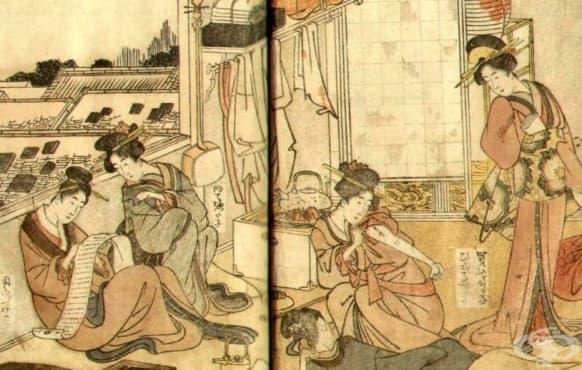 Татуирането на името на възлюбения се смята за лоша идея от стотици години - изображение