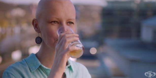 Бира, разработена за жени с рак на гърдата - изображение