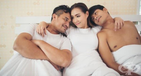 Как да кажа на съпруга ми, че искам отворен брак  - изображение