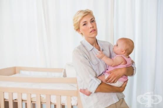 Майка на две деца към съпруга си – Нуждая се от теб, помогни ми - изображение