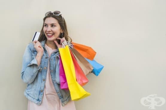 10 ситуации, в които купуваме безполезни неща - изображение
