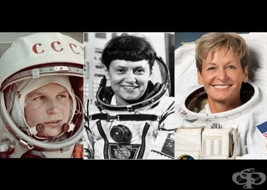 5-те най-бележити жени в космоса: 54 години космическа еманципация - изображение