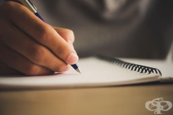 Как да напишете романтична поема за Свети Валентин - изображение