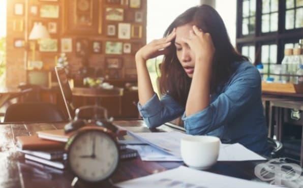 5-минутна ежедневна програма за понижаване на стреса и откриване на щастието - изображение