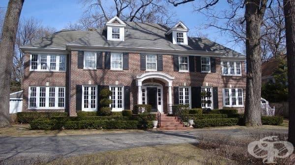 Къщата от Сам вкъщи – как изглежда днес - изображение