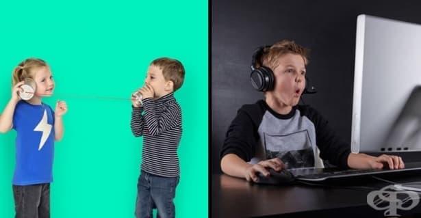 Как се промени детството през последните две десетилетия - изображение