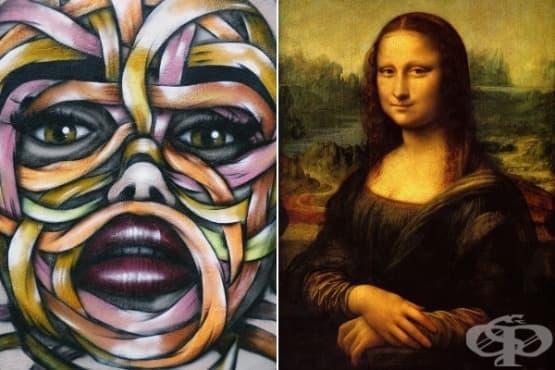 Как ще изглежда изобразителното изкуство в близкото бъдеще - изображение