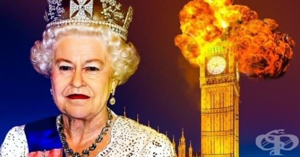 Какво ще се промени след смъртта на кралица Елизабет II ? - част 1 - изображение
