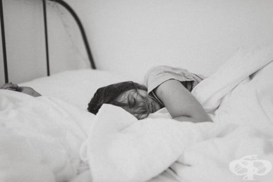 Какво не трябва да правите преди сън - изображение