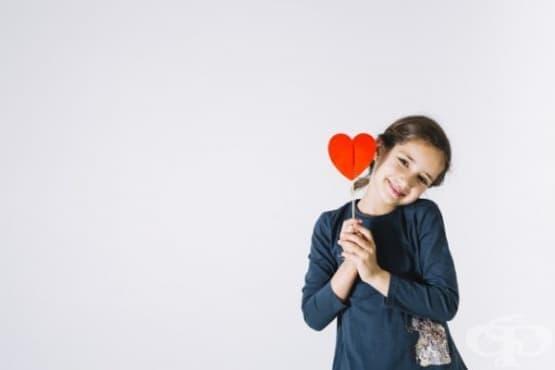 Какво правят добрите хора: Деца отговарят - изображение