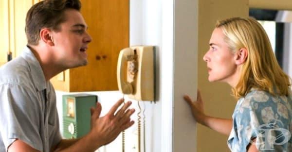 Психолог разкрива 4 грешки, които унищожават една връзка - изображение