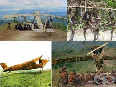 Какво представлява самолетопоклонничеството, наричано още карго култ - изображение