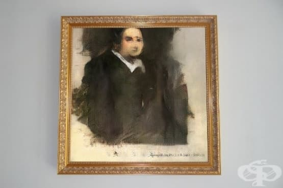 Картина от изкуствен интелект е продадена по телефона за $432 500 - изображение