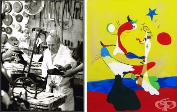 Сутрешните навици на някои от най-известните художници - изображение