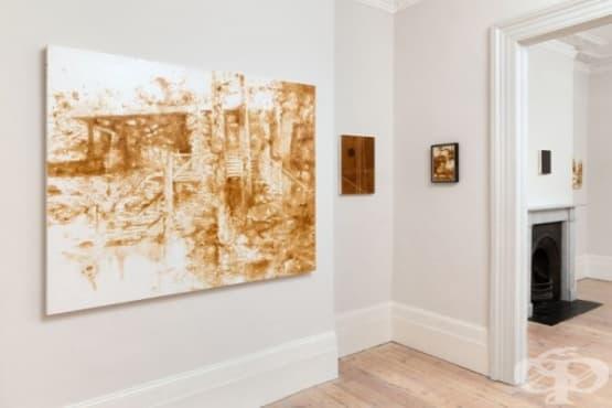 Картини от хашиш – една нестандартна лондонска изложба - изображение
