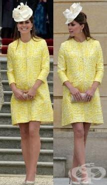 Кейт Мидълтън озари градинското чаено парти на Бъкингамския дворец - изображение