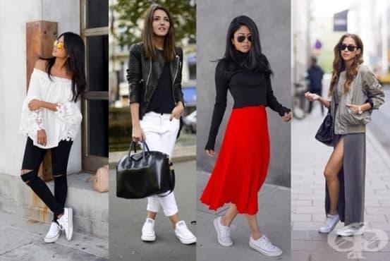 Как да носим бели кецове с абсолютно всичко - изображение