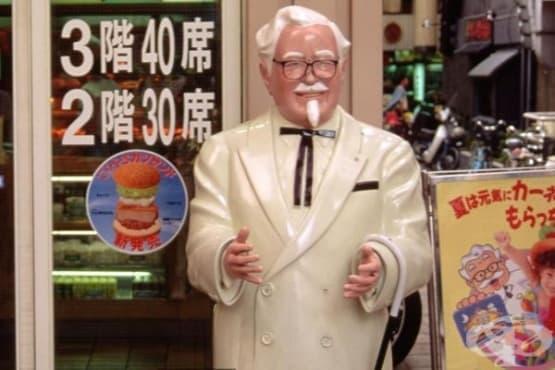 KFC превръща Коледа в национален празник в Япония - изображение