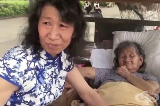 Китаец се представя за починалата си сестра в продължение на 20 години  - изображение