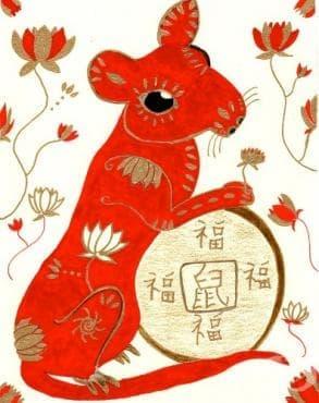 2015 година в китайския зодиак – Годината на Козата. Годишна прогноза за родените под знака на Плъх - изображение