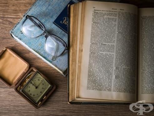 8 книги, базирани на... други книги - изображение
