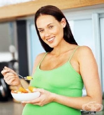 Кои храни са забранени по време на бременност? - част 1 - изображение
