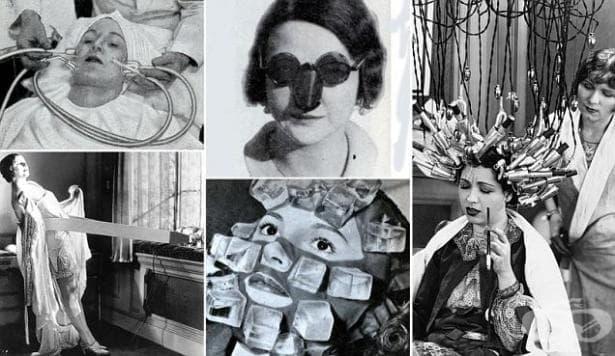 Ето как са изглеждали козметичните процедури през 30-те и 40-те години на миналия век! - изображение