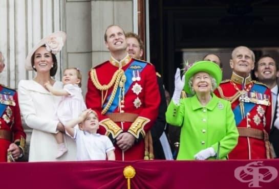 Защо кралското семейство не използва фамилното си име - изображение
