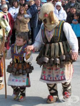 """""""Кукерландия"""" – Ямбол 2013 - изображение"""