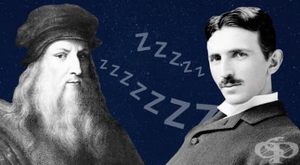 Малко сън и повече продуктивност: Ежедневните навици на Леонардо да Винчи и Никола Тесла - изображение