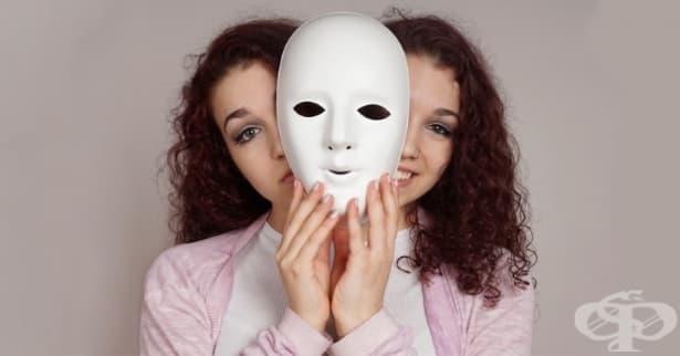 Науката твърди, че изменението на климата оказва съществено влияние върху нашите личности - изображение