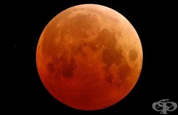 Очаква ни кървава синя супер луна и лунно затъмнение в един ден – за първи път от 150 години насам - изображение