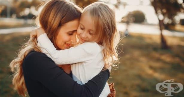 Мамо, прощавам ти: Урок за прошката от  едно тригодишно момиченце - изображение