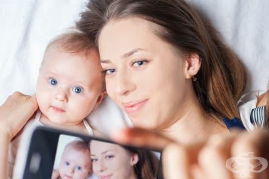 Защо не трябва да публикувате снимки на децата си в социалните мрежи - изображение