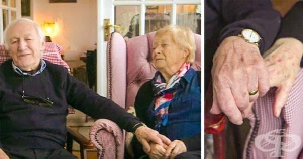 Истинска любов: Мъж гримира съпругата си, която губи зрението си - изображение