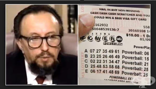 Да хакнеш лотарията: Историята на Стефан Мандел, който удря джакпот цели 14 пъти - изображение