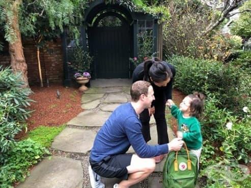 Дъщерята на Марк Зукърбърг тръгна на детска градина - изображение