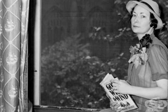Маргарет Мичъл: Намирам за нелепо превръщането на Скарлет ОХара в ...