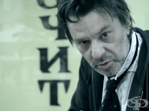 """Мариан Вълев """"рекламира"""" употребата на хероин и кокаин като """"модерното решение"""" в провокативно промо видео на VIP - изображение"""