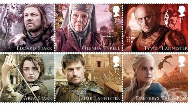 В Англия пускат серия марки с героите от Игра на тронове - изображение