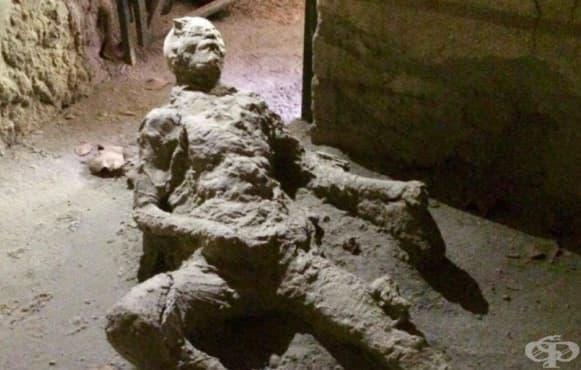 Каква тайна се крие зад скандалната фигура на мастурбиращия римлянин от Помпей? - изображение