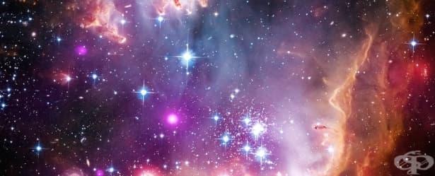 Учените стигнаха до заключението, че Вселената не би трябвало да съществува, както и ние - изображение