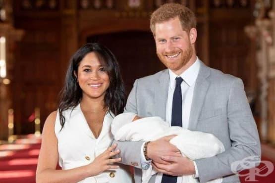 Смелият Арчи Харисън Маунтантън: най-новият член на кралското семейство - изображение